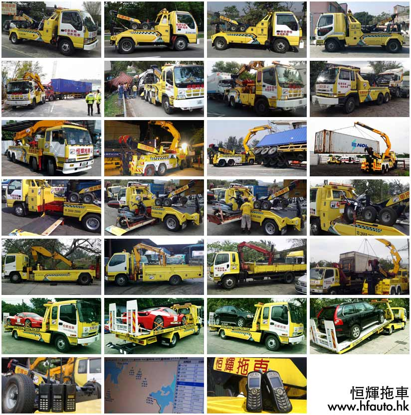 Auto Power Towing Service Professional Equipments
