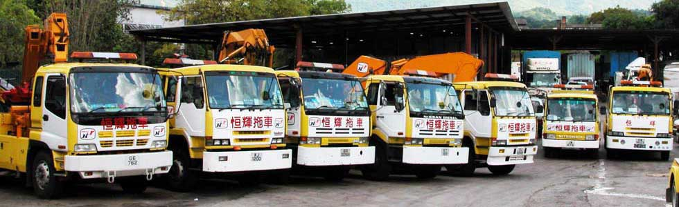 Auto Power Towing - Over 50 towing trucks serving Hong Kong and Guangdong.