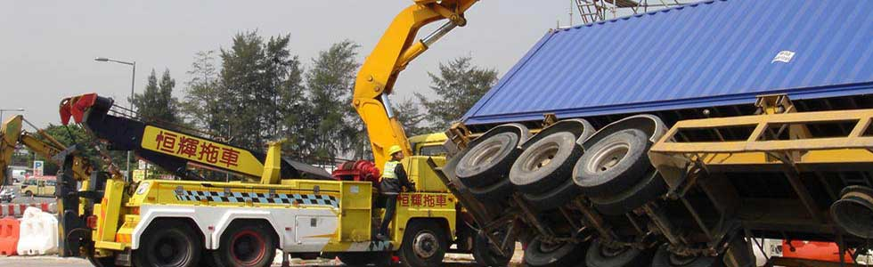Auto Power Towing - Experienced in large-scale accident recovery.