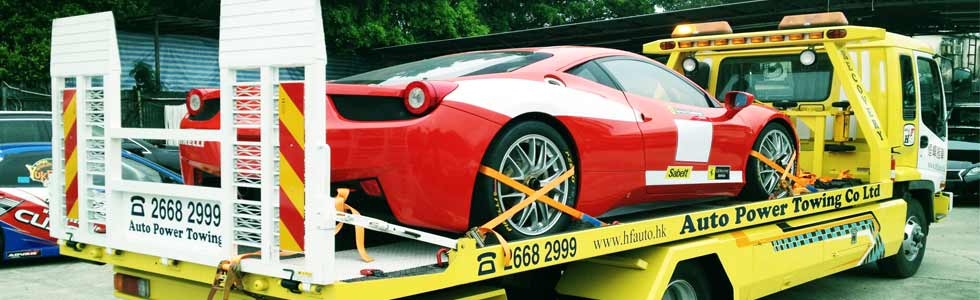 Auto Power Towing - Professional Flatbed towing service.