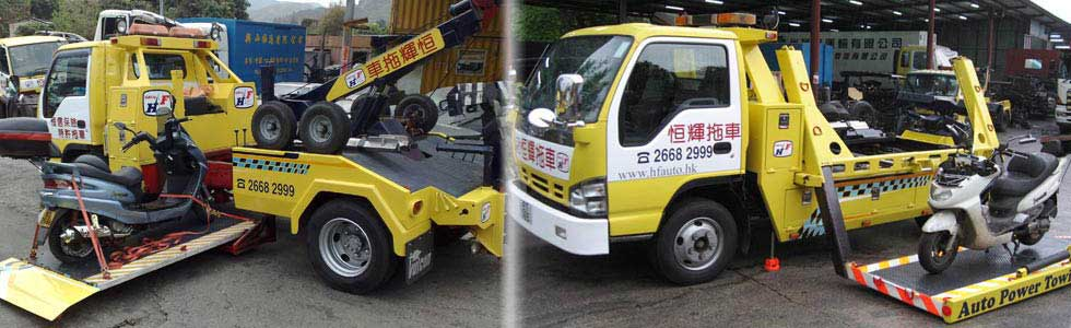 Auto Power Towing - Professional motorcycle towing.